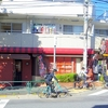 ビッグボーイ 桜丘店