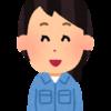 【岐阜転職】【月収30万】【女性可】【夜勤有】自動車製造スタッフ募集