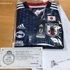 【懸賞当選】ガリガリ君ソーダの『ガリガリ君×アディダス サッカー日本代表 レプリカユニフォーム』が当たりました