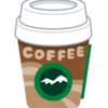 大好きなコーヒー飲料を大量に飲み続けた結果……