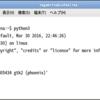 wxPythonをPython3で使えるようにするのこと