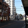 星陵台1丁目(神戸市垂水区)