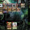 Dominion Online 対戦録 358