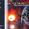 SPACE for Unity - Space Scene Construction Kit 美しい「宇宙」をワンクリックで作成できる!シーン生成エディタ
