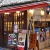 「太陽の子」沖縄料理店で展開されるまだまだ知らない沖縄