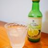 熱中症予防 簡単おいしいレモンジュース