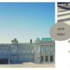 赤ちゃんと東京散歩|まるでヨーロッパ!! 赤坂離宮はどうやって入るの?