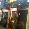 流川 だるま寿司 飲んだ帰りなどに便利なお寿司屋さん!お持ち帰りもできます