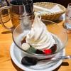 【グルメ】コメダ珈琲店 東海地区限定「クリームあずき」が凄すぎた!