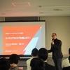デブサミ2019でベストスピーカー賞を受賞されたウルシステムズ漆原様の社内講演会を開催しました!