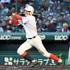 【ドラフト選手・パワプロ2018】黒川 史陽(二塁手)【パワナンバー・画像ファイル】