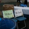 日光ウルトラマラソンの応援に行ってきました
