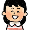 愛媛県民に朗報です!県民共済に愛媛県民も加入できるようになりました!県民共済はコスパが良くて、そのうえ還付金が3割前後も戻ってくるって知っていましたか?
