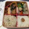 南幸 みなとみらい線横浜駅の「崎陽軒 みなとみらい線横浜駅店」で弁当