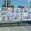 松原市会議員選挙の結果