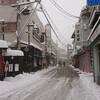 2019野沢温泉スキーツアー Day3 まだまだ続く大雪警報