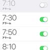 夜型だけど、今よりちょっと早起きしたい。