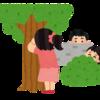 【十二室】12室について語るスレ2020/9/15~