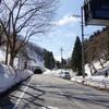 白倉岳から雪どっさりの大黒山へ