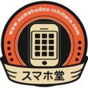 千葉のiPhone専門店|スマホ堂市原店修理・販売奮闘記