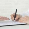 双極性障害(Ⅱ型)の治療ログ|自立支援医療受給者証の更新