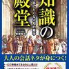 11/1 Kindle今日の日替りセール