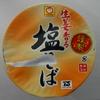 イオン姫路リバーシティーで「マルちゃん 謹製 生姜香る塩そば」を買って食べた感想