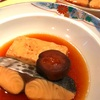 サワラと豆腐の煮付け