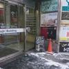 鶏バル HIGOYA 札幌店 / 札幌市中央区南1条西2丁目 第5藤井ビル B1F