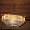 古い配線の照明器具取替事例