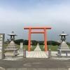 北海道旅行2日目③ 天塩の神社と資料館