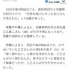 子供を助けに行ったお父さんが流された。高知県四万十市、四万十川