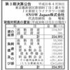 SNOW Japan株式会社 第3期決算公告