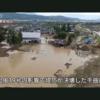 10月15日(火)台風19号がもたらした被害状況、師弟関係にあった川端康成と三島由紀夫の運命