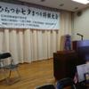 【将棋x大会】平塚の七夕将棋大会はC級2勝2敗