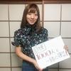 9月2日「吉村南美・1000人TVのおやすみなさい」第七回 番組告知