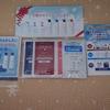 8月7日に持田ヘルスケア様より製品サンプルが届きました!