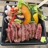 【兵庫】チャレンジモール福良CAPの『志知カフェ 海の倉庫』さんで淡路島グルメを食べてきた!