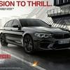 ● 劇映画用の車輌をイメージした限定モデル「BMW M5 Edition MISSION: IMPOSSIBLE」が登場