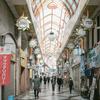 中野サンモール商店街、通りの先がオタクの聖地中野ブロードウェイです