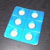 口内炎が痛すぎて患部に直接貼る薬を使ってみた件