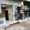 神戸VARITまでのアクセス/行き方/地下鉄西神・山手線三ノ宮駅西改札から