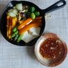 26冊目『野菜のごちそう』から最終回は鉄板焼き
