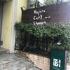 【下北沢グルメレポ第7回】路地裏なのに大人気! -Rojiura Curry SAMURAI.下北沢店-