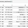 PandasでHTMLのTableタグをひろってDataFrameに突っ込んだ話