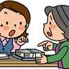 【都市伝説】大阪人が詐欺に騙されにくって本当?実は被害額ワースト1位は大阪!最新の劇場型詐欺の手口とは!?