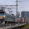 通達106 「 ゼロロク貨物列車を狙う 」