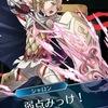 【大英雄戦】「オリヴァー」インファナルに、特務機関勢で挑戦!