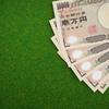 月5万円で豊かに暮らす方法とは?生活費を下げよう。
