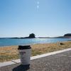 毎日一枚。「青空の下で。」おすすめ度:☆☆☆ ~写真で届ける伊勢志摩観光~